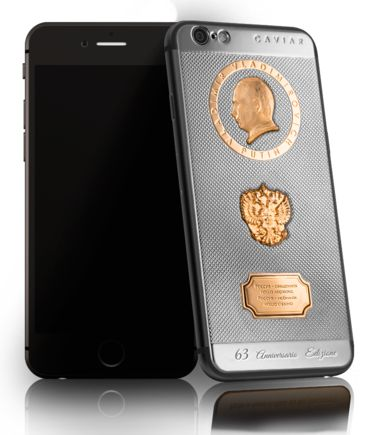 iphone putin