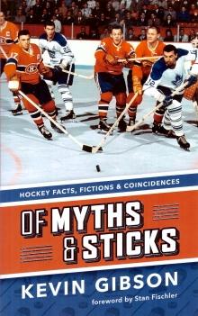 myths sticks